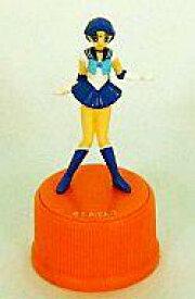 【中古】ペットボトルキャップ セーラーマーキュリーA 「美少女戦士セーラームーン ボトルキャップコレクション」