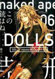 【中古】文庫コミック DOLLS(文庫版) 全6巻セット / naked ape 【中古】afb