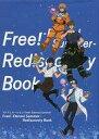 【中古】アニメムック Free!-Eternal Summer- Rediscovery Book【中古】afb