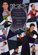 【中古】ムックその他 ≪趣味・雑学≫ フィギュアスケート フォトコレクション Rhapsody 2004-2014