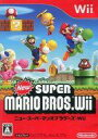 【中古】Wiiソフト ランクB)NewスーパーマリオブラザーズWii