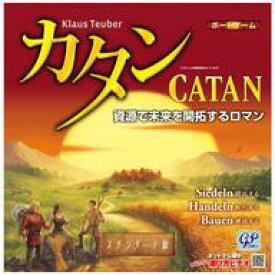 【中古】ボードゲーム カタン スタンダード版 日本語版 (Catan)
