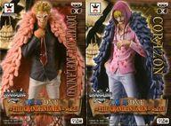 【中古】フィギュア 全2種セット 「ワンピース」 DXF〜THE GRANDLINE MEN〜vol.23