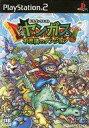 【中古】PS2ソフト ランクB)ドラゴンクエスト 少年ヤンガスと不思議のダンジョン