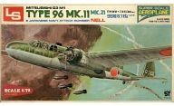 【中古】プラモデル 1/72 日本海軍 三菱 G3M(M2) 96陸攻11型(21型) [A501]