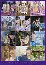 【中古】邦楽Blu-ray Disc 乃木坂46 / ALL MV COLLECTION-あの時の彼女たち-[完全生産限定版](生写真欠け)