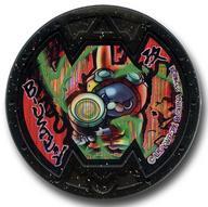 【中古】妖怪メダル [コード保証無し] B-USAピョン Bメダル(ホロ) 「妖怪ウォッチ」 月刊コロコロコミック2016年1月号付録【タイムセール】