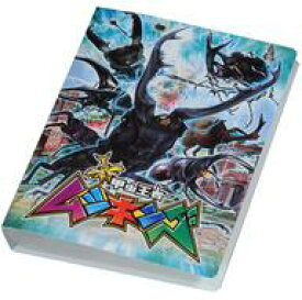 【中古】おもちゃ カードアルバム ギラファバージョン 「新甲虫王者ムシキング」