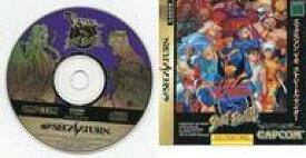 【中古】セガサターンソフト エックスメン VS. ストリートファイター(状態:ゲームディスク・説明書のみ)