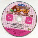 【中古】その他DVD 下野紘のおもてなシーモ「AGF出張版〜甘い恋のホスピタル〜」