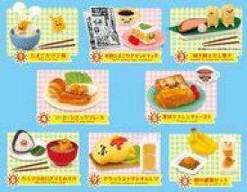 【中古】食玩 トレーディングフィギュア 全8種セット 「ぐでたまモーニング」