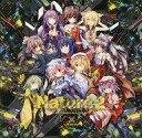 【中古】同人音楽CDソフト Nature2 / LiLA'c Records