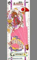 【中古】扇子(キャラクター) 桜&ケルベロス 封印の扇子 「一番くじ カードキャプターさくら〜はにゃーんと和モダン〜」 C賞