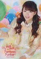 【中古】アニメムック パンフレット MIMORI SUZUKO LIVE 2015 『Fun! Fun! Fantasic Funfair!』【中古】afb
