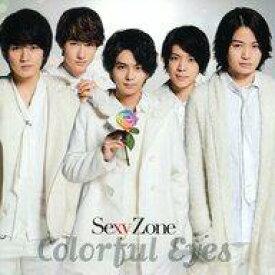 【エントリーでポイント10倍!(7月11日01:59まで!)】【中古】邦楽CD Sexy Zone / カラフル Eyes[DVD付初回限定盤C]