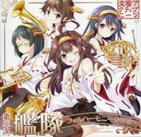 【中古】同人音楽CDソフト 第三次艦隊フィルハーモニー交響楽団 / 交響アクティブNEETs