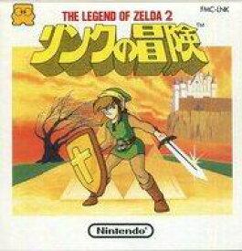 【中古】ファミコンソフト(ディスクシステム) リンクの冒険 THE LEGEND OF ZELDA2 (箱説あり)