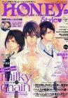 【中古】アニメ雑誌 CD付)HONEY Style Vol.2【タイムセール】