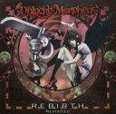 【中古】同人音楽CDソフト REBIRTH Revisited / Unlucky Morpheus