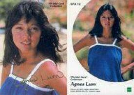 【中古】コレクションカード(女性)/70's IDOL CARD COLLECTION AGNES LUM SPA 12 : アグネス・ラム/スペシャルカード(金箔押し)/70's IDOL CARD COLLECTION AGNES LUM