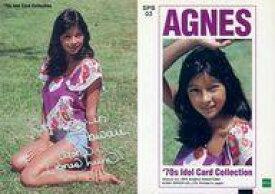 【中古】コレクションカード(女性)/71's IDOL CARD COLLECTION AGNES LUM SPB 03 : アグネス・ラム/スペシャルカード(銀箔押し)/71's IDOL CARD COLLECTION AGNES LUM