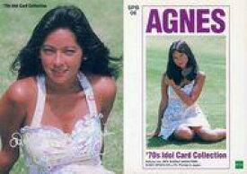 【中古】コレクションカード(女性)/71's IDOL CARD COLLECTION AGNES LUM SPB 06 : アグネス・ラム/スペシャルカード(銀箔押し)/71's IDOL CARD COLLECTION AGNES LUM
