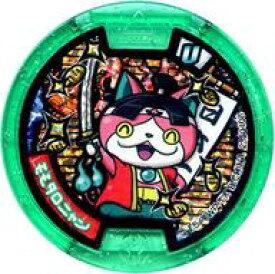 楽天市場妖怪メダル モモタロニャンの通販