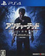 【中古】PS4ソフト アンチャーテッド 海賊王と最後の秘宝 デラックスエディション