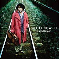 【中古】ニューエイジCD 葉加瀬太郎/WITH ONE WISH[DVD付初回限定盤]