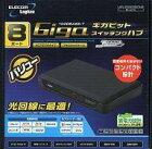 【中古】Windows98/ME/2000/XP/Vista/7ハード ギガビットイーサネット対応 スイッチングハブ 8ポート (ブラック) [LAN-GSW08PHB]