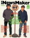 【中古】音楽雑誌 NewsMaker 1998/12 No.123 ニューズメーカー