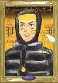 【中古】文庫コミック ピューと吹く!ジャガー(文庫版) 全3巻セット / うすた京介 【中古】afb