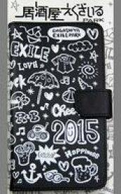 【エントリーでポイント10倍!(9月11日01:59まで!)】【中古】携帯ジャケット・カバー(男性) EXILE スマホケース 「居酒屋えぐざいるPARK 2015」