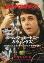 【中古】レコードコレクターズ セット)レコードコレクターズ 2010年 12冊セット