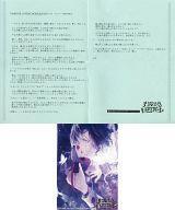 【中古】アニメムック 「DIABOLIK LOVERS ドS吸血CD MORE BLOOD Vol.03 無神ルキ」ステラワース購入特典SS+ブロマイド【中古】afb