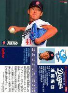 【中古】スポーツ/レギュラーカード/2013プロ野球チップス第2弾 086 [レギュラーカード] : 浅尾拓也