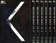 【中古】アニメBlu-ray Disc 『K RETURN OF KINGS』 初回限定版 全7巻セット