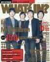 【中古】音楽雑誌 WHAT's in? 2000/10
