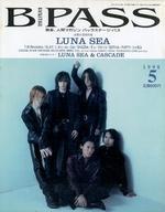 【中古】B-PASS 付録付)B-PASS 1998/5(別冊付録1点) バックステージ・パス【タイムセール】