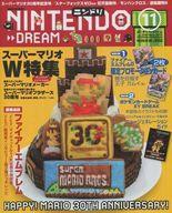 【中古】ゲーム雑誌 付録付)Nintendo DREAM 2015年11月号