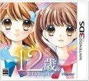 【中古】ニンテンドー3DSソフト 12歳 〜恋するDiary〜