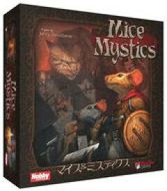 【中古】ボードゲーム マイス&ミスティクス 日本語版 (Mice and Mystics)