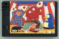 【中古】MSX カートリッジROMソフト パロディウス (箱説なし)
