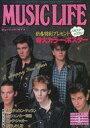 【中古】音楽雑誌 MUSIC LIFE 1984/1 ミュージック・ライフ