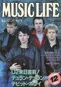 【中古】音楽雑誌 MUSIC LIFE 1983/12 ミュージック・ライフ