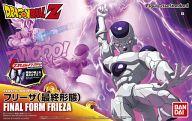 【新品】プラモデル Figure-rise Standard フリーザ(最終形態) 「ドラゴンボールZ」