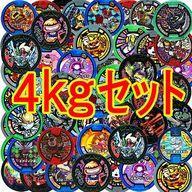 【中古】福袋 妖怪メダル4セット