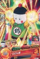 【中古】ドラゴンボールヒーローズ/コモン/【ゴッドミッション編】GDM8弾 HGD8-15 [コモン] : 餃子