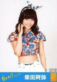 【中古】生写真(AKB48・SKE48)/アイドル/SKE48 柴田阿弥/CD「前のめり(初回盤A/B)」楽天ブックス特典