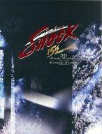 【中古】パンフレット パンフ)堂本光一 Endless SHOCK 15th Anniversary 帝国劇場公演